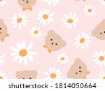 seamless pattern with teddy... | Shutterstock .eps vector #1814050664