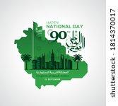 saudi arabia national day in 23 ...   Shutterstock .eps vector #1814370017