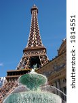 Stock photo a replica of france s landmark symbol and masterpiece the eiffel tower 1814551