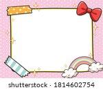 cute element object on white... | Shutterstock .eps vector #1814602754