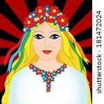 young woman in ukrainian... | Shutterstock . vector #181472024