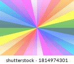 colorful concentrated line... | Shutterstock .eps vector #1814974301