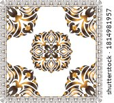 decorative pattern of brown...   Shutterstock .eps vector #1814981957