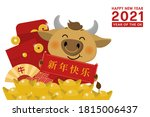 happy chinese new year greeting ...   Shutterstock .eps vector #1815006437