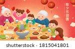 three generation family...   Shutterstock .eps vector #1815041801