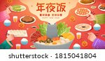 people ready to enjoy delicious ... | Shutterstock .eps vector #1815041804