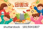cute family enjoying delicious...   Shutterstock .eps vector #1815041807