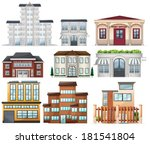 illustration of the big... | Shutterstock .eps vector #181541804