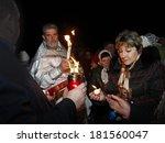 odessa   april 14  pilgrims... | Shutterstock . vector #181560047