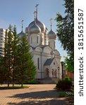 New Orthodox Church In Honor Of ...