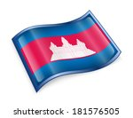 cambodia flag icon  isolated on ... | Shutterstock . vector #181576505