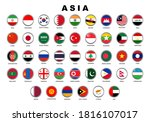 nation flag of asia country...   Shutterstock .eps vector #1816107017