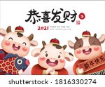 2021 chinese new year  year of... | Shutterstock .eps vector #1816330274