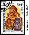 russia   circa 1990  a stamp...   Shutterstock . vector #181637831