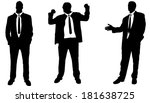 vector silhouette of... | Shutterstock .eps vector #181638725