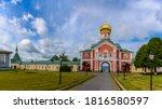 Gate Church Of Philip ...