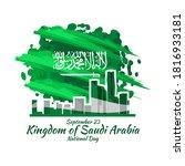 september 23  happy kingdom of...   Shutterstock .eps vector #1816933181