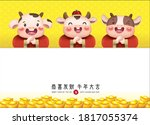 2021 chinese new year  year of...   Shutterstock .eps vector #1817055374