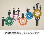 workforce  team working ... | Shutterstock .eps vector #181720544