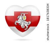 illustration of the heart... | Shutterstock .eps vector #1817638334