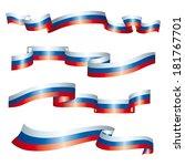 russian flags. a set of 5 wavy... | Shutterstock . vector #181767701