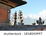 View Of Stone Temple Gate And...