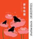 happy chinese new year of the...   Shutterstock .eps vector #1818239321