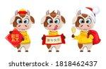 funny bull  set of three poses. ... | Shutterstock .eps vector #1818462437