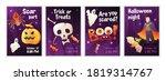 halloween night party 4 festive ...   Shutterstock .eps vector #1819314767