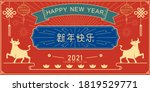 happy chinese new year greeting ... | Shutterstock .eps vector #1819529771