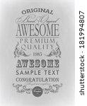 calligraphic design elements | Shutterstock . vector #181994807