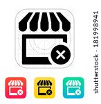 shop delete icon.
