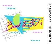 retro magenta 80's logo vector...   Shutterstock .eps vector #1820039624