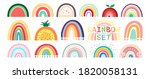 boho rainbow set isolated on... | Shutterstock .eps vector #1820058131