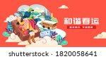 illustration of chinese new...   Shutterstock .eps vector #1820058641