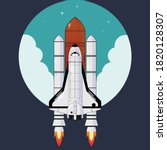 Rocket Nasa Space shuttle. Wallpaper with the rocket. Elements of this image furnished by NASA