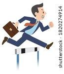 illustration of a businessman... | Shutterstock .eps vector #1820274914