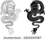 japanese red dragon tattoo... | Shutterstock .eps vector #1820334587