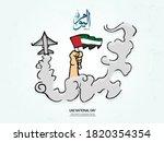 national day written in arabic... | Shutterstock .eps vector #1820354354