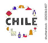 doodle colored chile icons... | Shutterstock .eps vector #1820361407