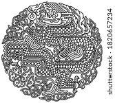 korean traditional pattern for... | Shutterstock .eps vector #1820657234