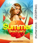 summer beach party flyer design ... | Shutterstock .eps vector #182089661