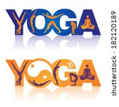 Постер, плакат: Word Yoga with Yoga