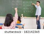 elementary school students... | Shutterstock . vector #182142365