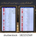 DUBAI,UNITED ARAB EMIRATES-FEBRUARY 10, 2014;Departures and flight information in arab at the Dubai International airport. February 10, 2014 Dubai, United Arab Emirates - stock photo