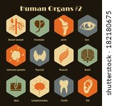 vector retro icons of human... | Shutterstock .eps vector #182180675