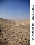 Negev Desert Landscape Near Th...