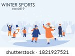 winter characters in street... | Shutterstock .eps vector #1821927521