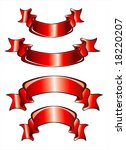 set of 4 red banners scrolls... | Shutterstock . vector #18220207