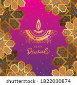 happy diwali candle and gold... | Shutterstock .eps vector #1822030874